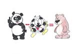 How to print a panda, ball, bear on a T-shirt